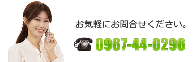 fukuroku_tel